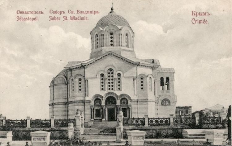 Севастополь, Владимирский собор