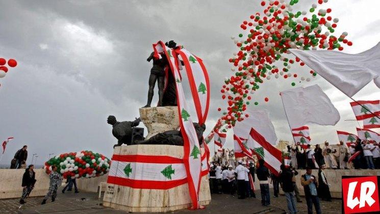 фишки дня - 22 ноября, день независимости Ливана