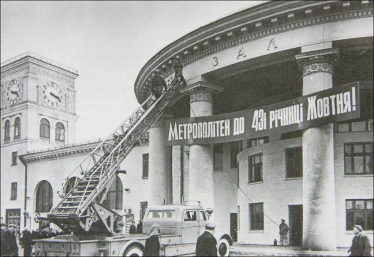 фишки дня - 6 ноября, открытие метро Киев