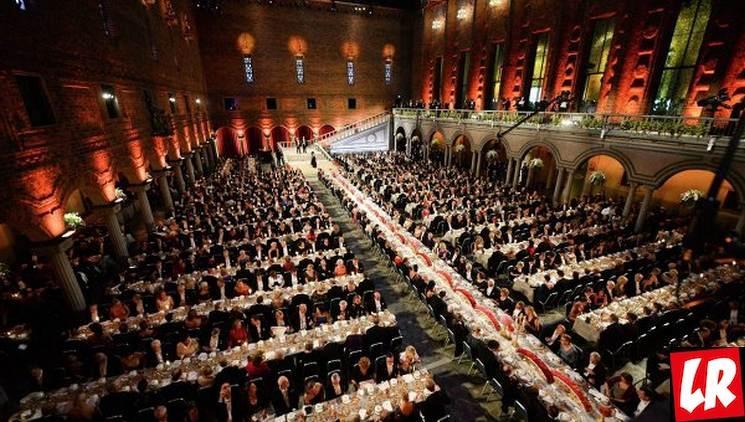 фишки дня - 27 ноября, Нобелевская премия, завещание Нобеля