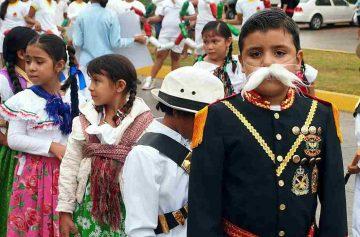 фишки дня, день мексиканской революции