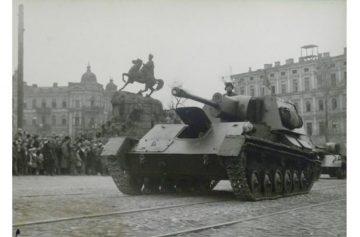 фишки дня, День освобождения Киева