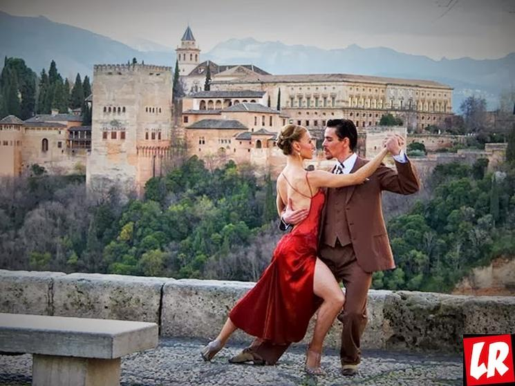 фишки дня - 2 ноября, Гранада джаз фестиваль