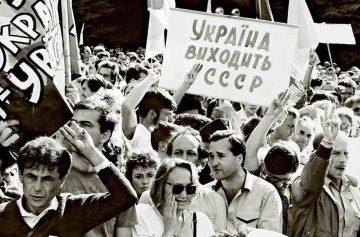 фишки дня, Украина 1992 год, купоны