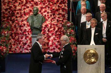 фишки дня, завещание Нобеля, Нобелевская премия