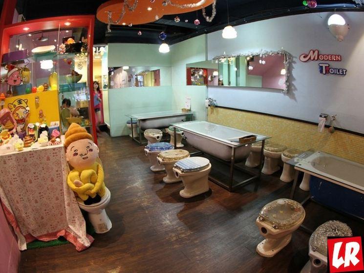фишки дня - 19 ноября, День туалета, ресторан-туалет Тайвань