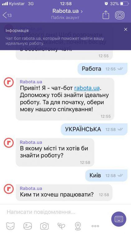 чат-бот, Viber в Украине – ТОП-10 самых популярных сообществ