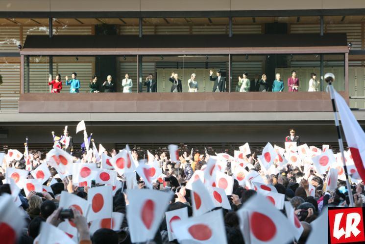 фишки дня - 23 декабря, день императора Акихито