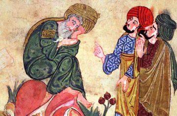 фишки дня, день арабского языка