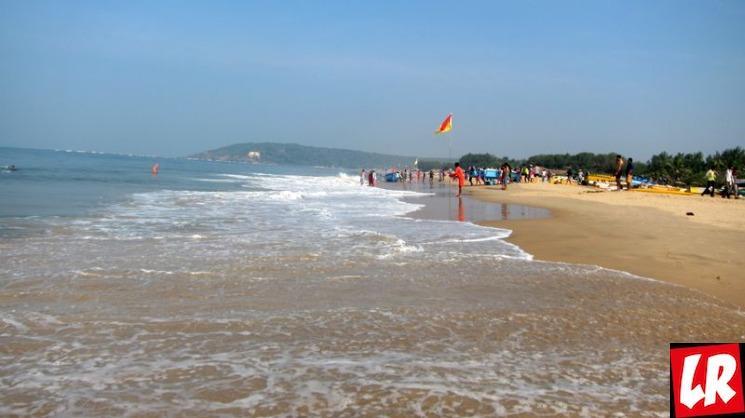 фишки дня - 19 декабря, Гоа, освобождение Гоа, пляж Калангут