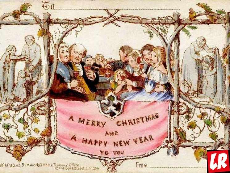 фишки дня - 1 января, новый год, первая новогодняя открытка