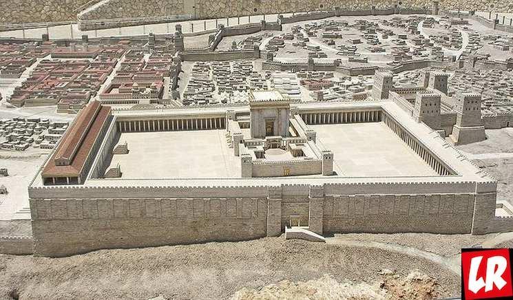 фишки дня - 4 декабря, Введение в храм Богородицы, Иерусалимский храм