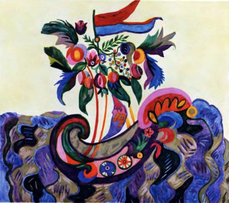 художница, Кораблик, Анна Собачко-Шостак, живопись, Украина, картины,
