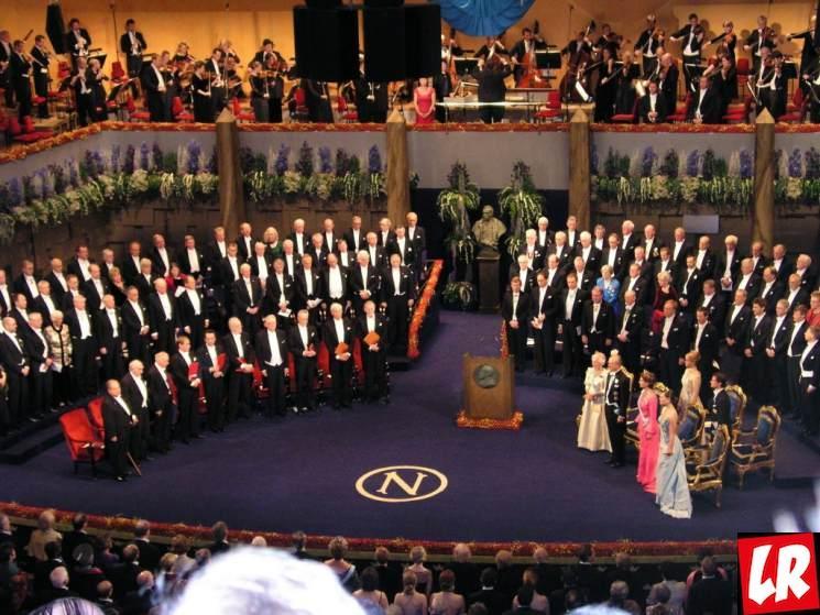 фишки дня - 10 декабря, день вручения Нобелевской премии