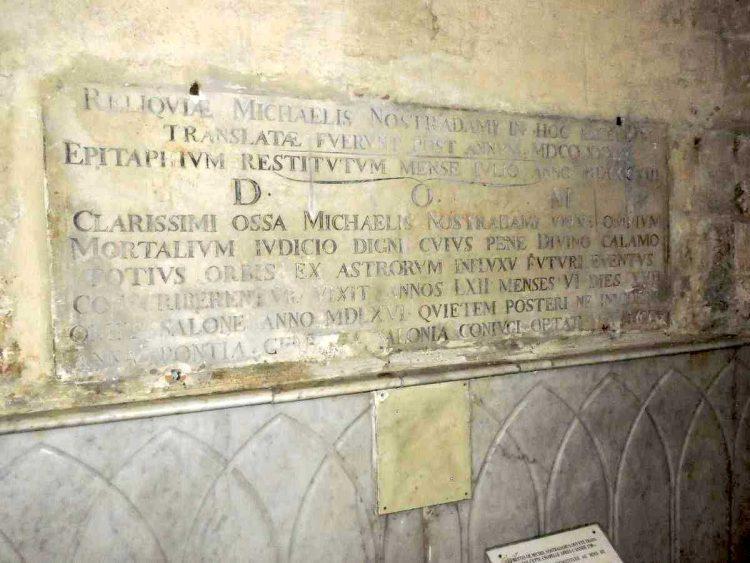 Могила Нострадамуса