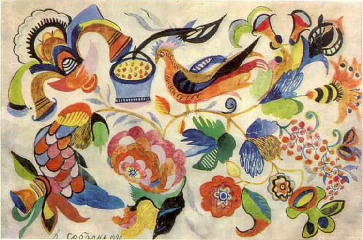 художница, птица среди цветов, Анна Собачко-Шостак, живопись, Украина, картины,