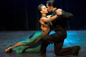 фишки дня, международный день танго, танго