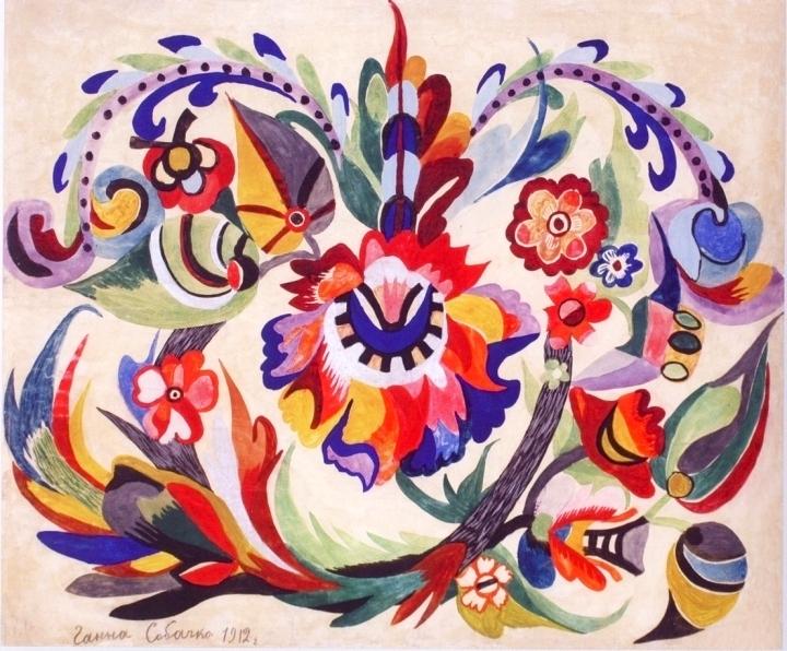 художница, Танец цветов, Анна Собачко-Шостак, живопись, Украина, картины,