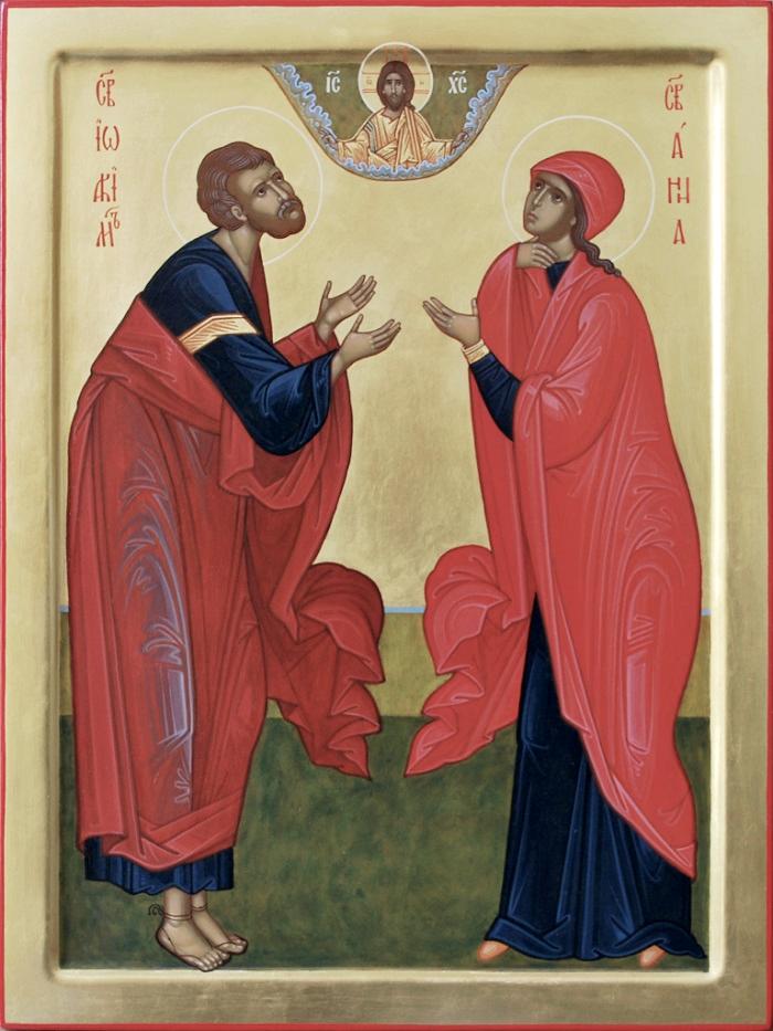 Иоаким и Анна, святые угодники, Молитвы о детях