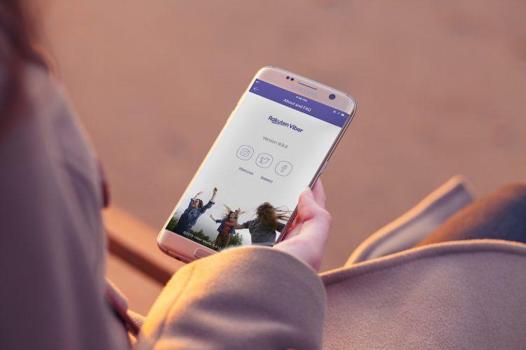 сообщество в Viber, телефон