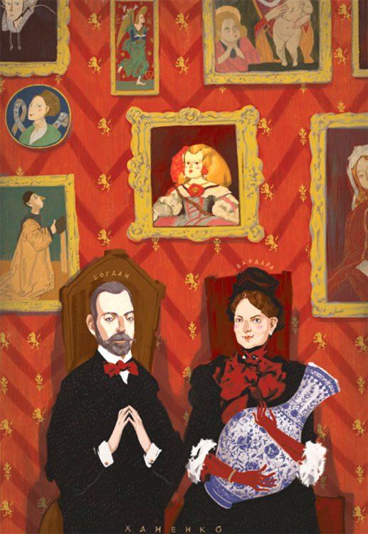 праздники, Богдан и Варвара Ханенко, музей, Киев