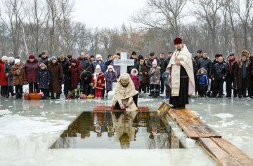 Крещение Господне, праздник Крещения Господнего