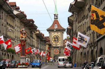фишки дня, День Берна, день святого Бертольда, праздники Швейцарии