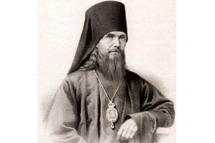 Фото святителя Феофана, Феофан Затворник, православие, житие святых, праздник, православный календарь, святой дня, какой праздник сегодня