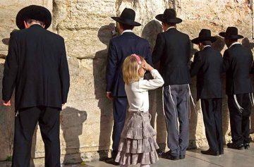 фишки дня, день памяти жертв Холокоста