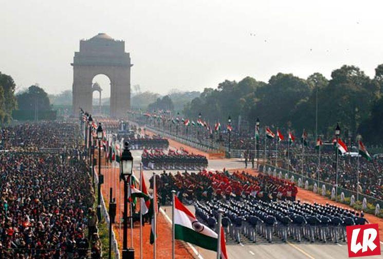 фишки дня - 26 января, день республики Индия