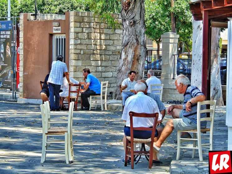 фишки дня - 8 января, Гинайкратия, Греция кафенио