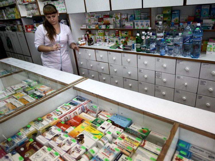 аптека лекарство