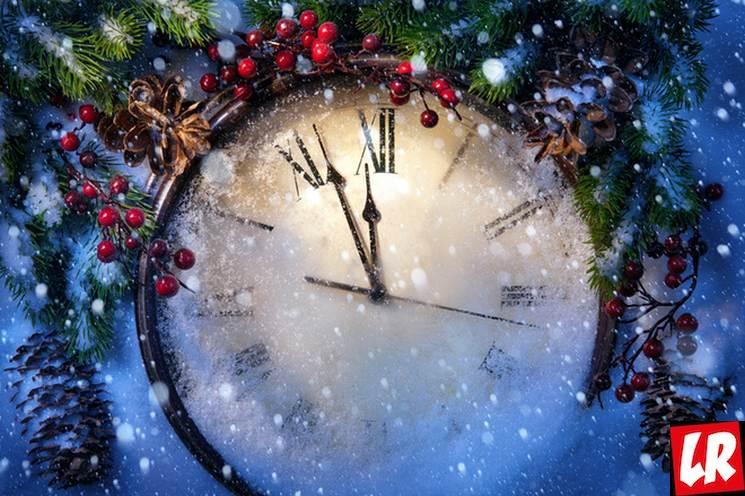 фишки дня - 14 января, Старый Новый год