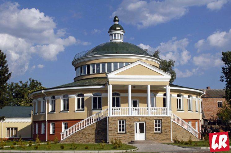 25 января, Острожская академия, какой сегодня праздник