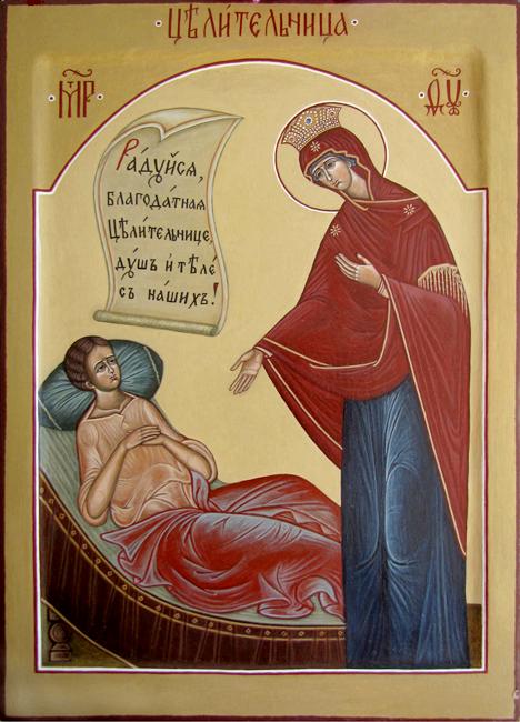 икона целительница, иконы рождества, Молитвы о детях