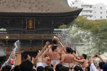 фишки дня, Тамасесери Япония