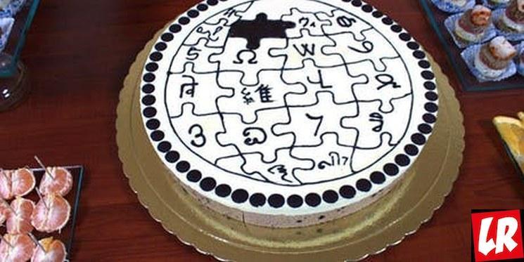 фишки дня - 15 января, день рождения Википедии