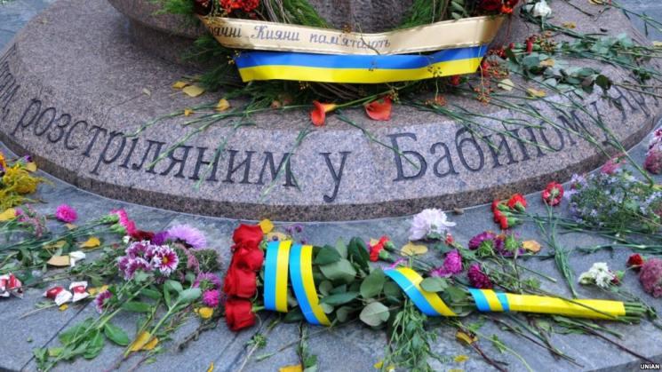 фишки дня - 27 января, день памяти жертв Холокоста