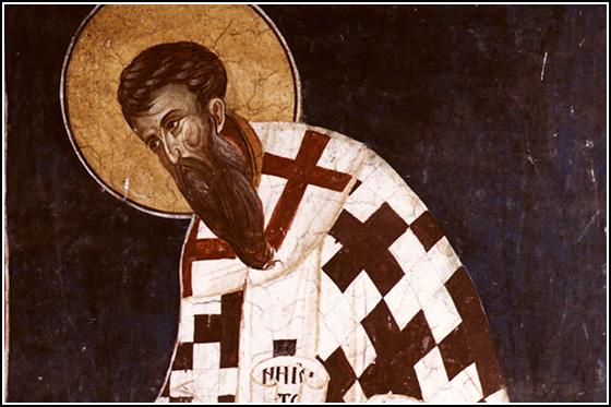 праздник трех святых, православные праздники