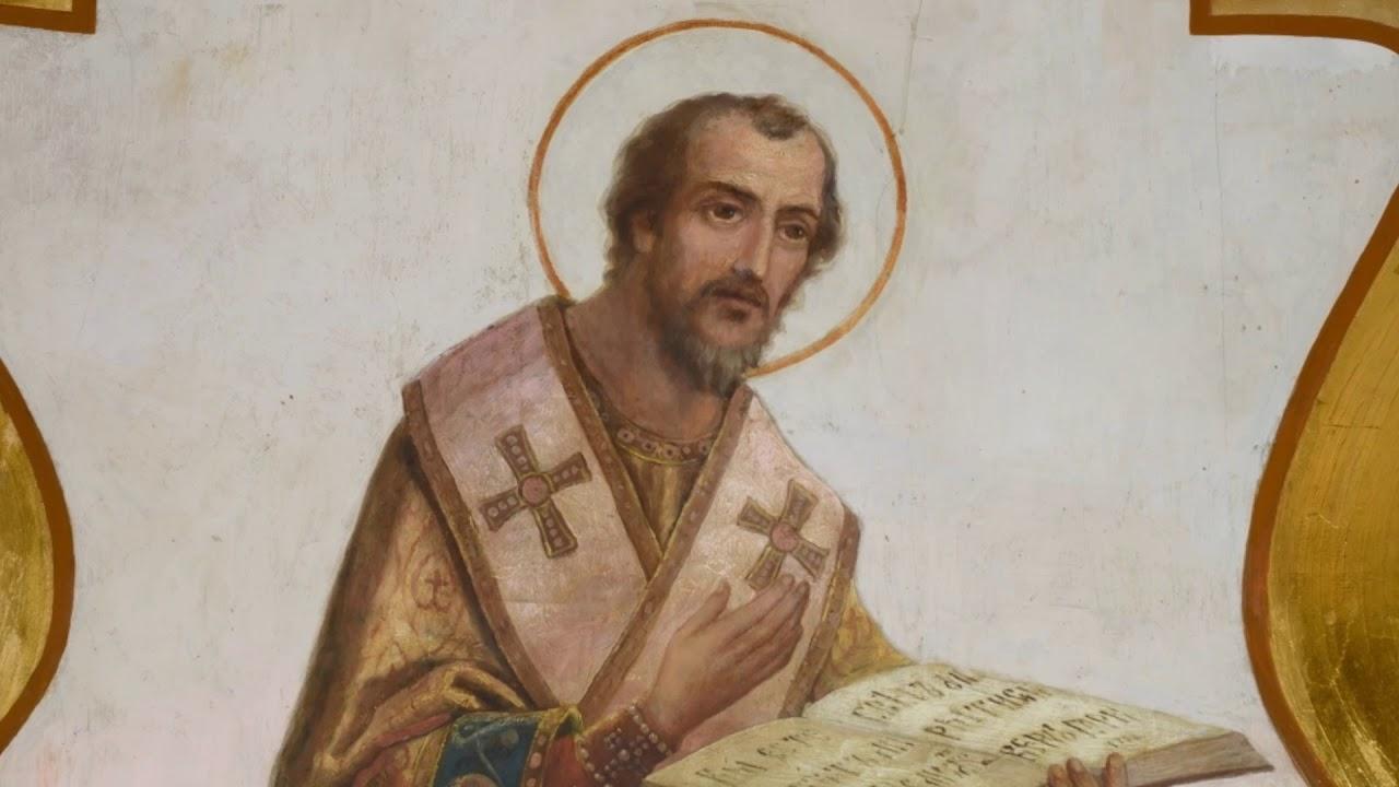 Иоанн златоуст,праздник трех святых, православные праздники