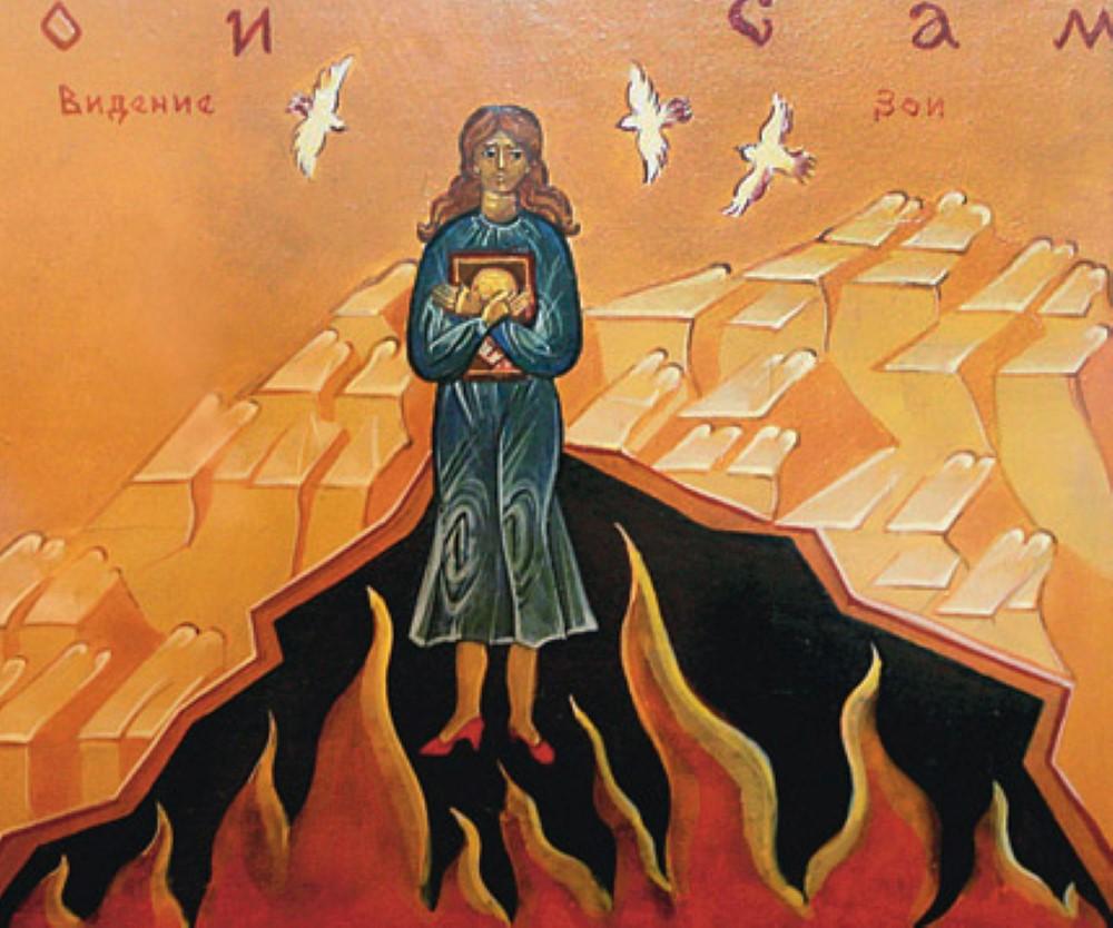 Зоино стояние, Святотатство, пророчество и предупреждение,
