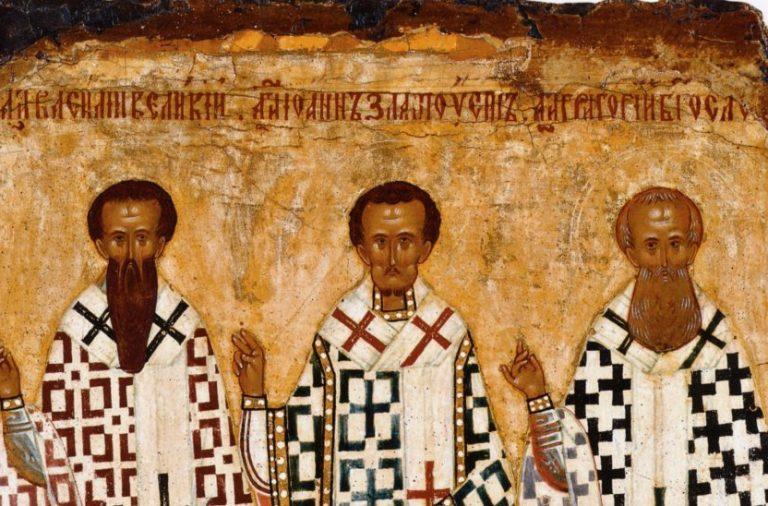 праздник трех святых, день трех святителей Читайте больше на: https://lifegid.media/wp-admin/edit.php