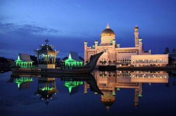 фишки дня, день независимости Брунея, Бруней
