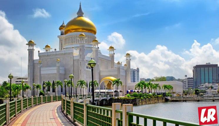 фишки дня - 23 февраля, День независимости Брунея