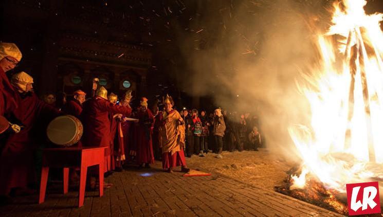 фишки дня - 3 февраля, дугжууба, буддийский новый год