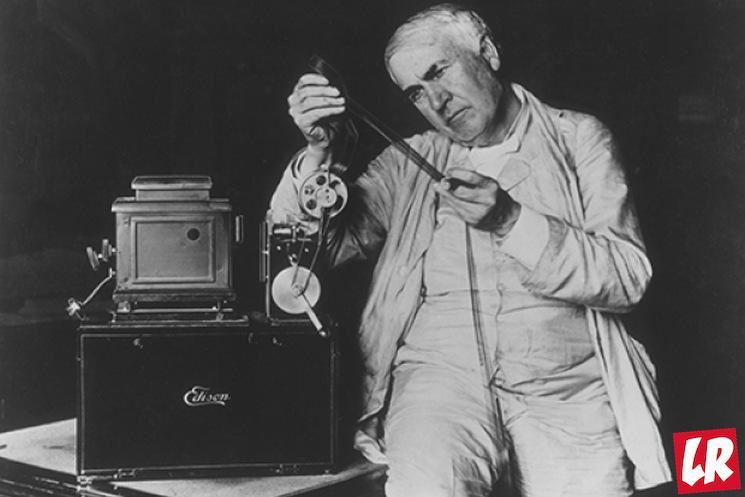 фишки дня - 13 февраля, кинетоскоп Эдисона