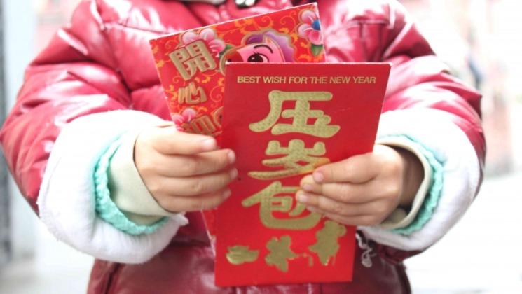 фишки дня - 5 февраля, хунбао, китайский новый год