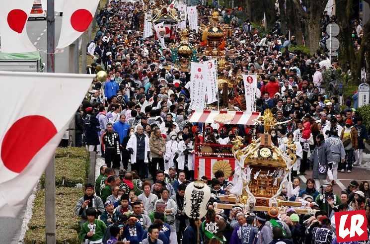фишки дня - 11 февраля, День основания Япония
