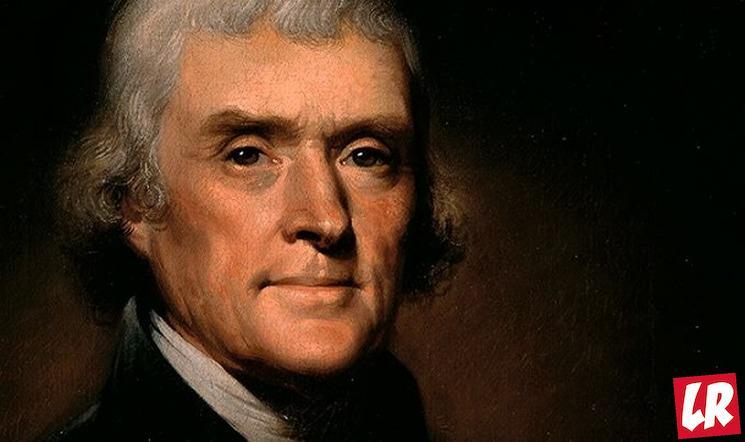 фишки дня - 18 февраля, день президентов США, Томас Джефферсон