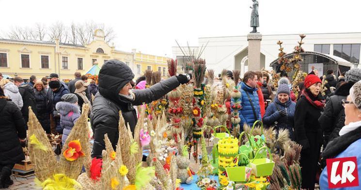 фишки дня - 1 марта, ярмарка Казюкаса Литва